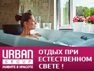 ЖК «Видный город» 10 мин. от м. Бульвар Дмитрия Донского